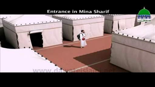 Entrance In Mina Sharif