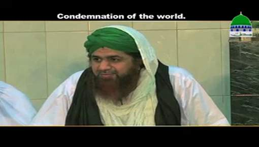 Condemation Of The World