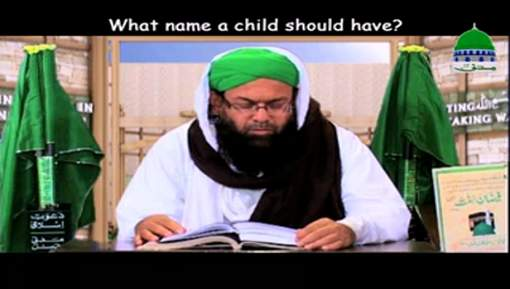 What Name Child Should Have