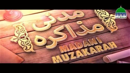 15 July 2017 Baroz Hafta Ko Motakefin Islami Bhaiyon Kay Liye Madani Muzakra