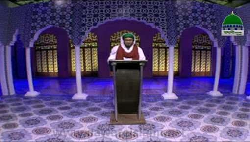 Shan e Mustafa ﷺ Ep 08 - Rasoolullah Ka Mojza - Bangla
