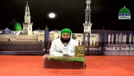 Ummat Kay Sitaray Ep 24 - Hazrat Abdullah Bin Huzafa Sahmi رضی اللہ تعالٰی عنہ