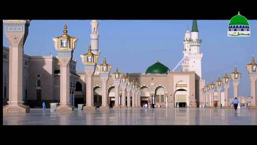 Blessings Of Islam Ep 37 - Etiquettes of Host and Guest