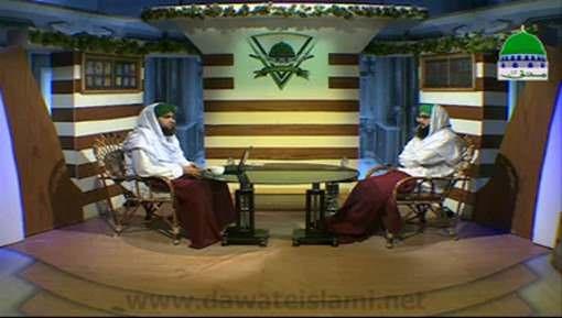 Dar ul Ifta Ahlesunnat Ep 929 - Mutaffariq Masail