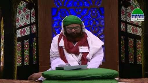 Dil Chasp Sawalat Aur Ameer E Ahlesunnat دامت برکاتہم العالیہ Kay Iman Afroz Jawabat Ep 11 - Faizan e Hajj