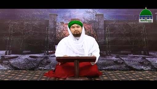 Safar e Aakhirat Ep 01 - Mot Ki Haqeeqat