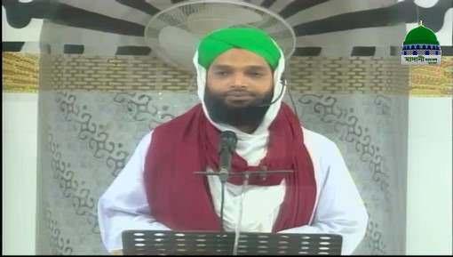 Haftawar Sunnaton Bhara Ijtima Ep 50 - ALLAH عزّوجل Say Muhabbat Karnay Walon Kay Waqiyat