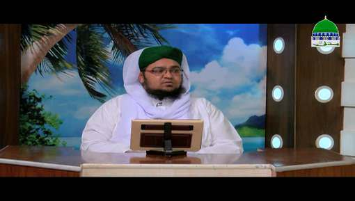 In The Light Of Quran Ep 14 - The Attribute Of Holy Prophet ﷺ In Holy Quran