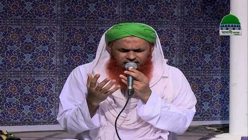Ay Sabz Gumbad Walay Manzoor Dua Karna