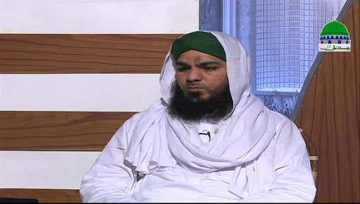 Dar ul Ifta Ahlesunnat Ep 930 - Mutaffariq Masail