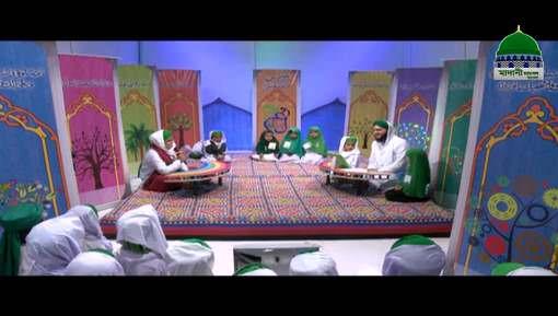 Roshan Mustaqbil Ep 19 - Haji Mushtaq Attari رحمۃ اللہ تعالٰی علیہ Ki Seerat
