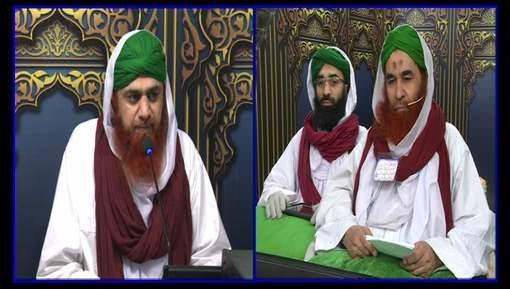 Madani Muzakra Ep 1280 - 20 Shawwal 1438H