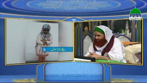 Madani Muzakra - Zulm Sehtay Rehna Kaisa?