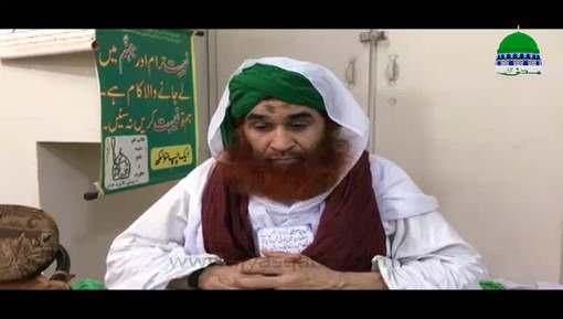 Hafiz Hisam ud Deen Sahib Khateeb Ki Walida Kay Inteqal Par Taziyat