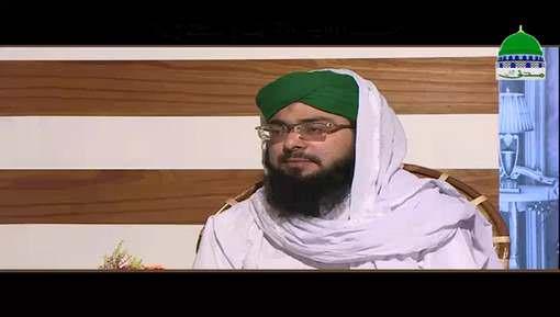 Khutba Kay Dauran Durood e Shareef Parh Saktay Hain?