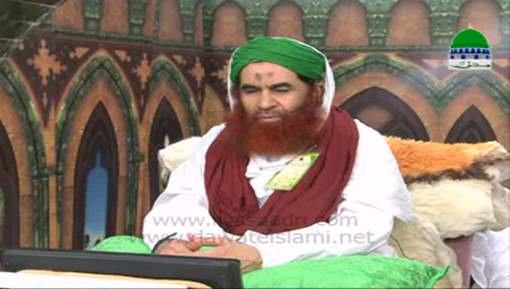 Qabar Ki Jaga Ki Advance Booking