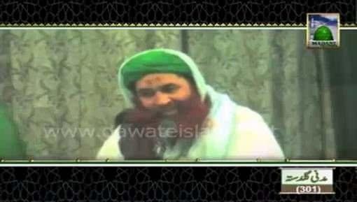Fatiha Kay Liye Aya Aur Andehra Hai To Kia Ab Mom Batti Jala Saktay Hain?