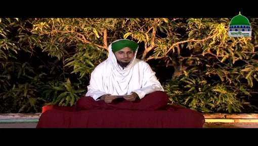 Sachi Hikayatain Ep 02 - Bani Israil Kay 3 Ashkhas Ka Safar - Bangla