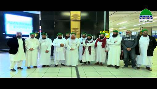 The Madani Journey To South Africa Ep 01 - Blessings Of Becoming Scholar