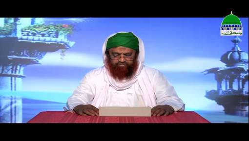The World Of Jinnat And Ameer e Ahlesunnat Ep 16 - How To Protect From Evil Jinns