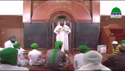 Sunnah Inspired Bayan Ep 262 - Generosity Of Hazrat Usman e Ghani رضی اللہ تعالٰی عنہ