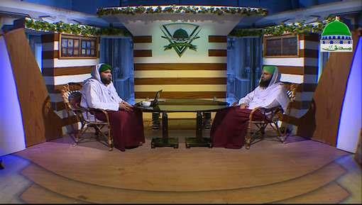 Dar ul Ifta Ahlesunnat Ep 931 - Mutaffariq Masail
