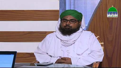 Dar ul Ifta Ahlesunnat Ep 932 - Mutaffariq Masail