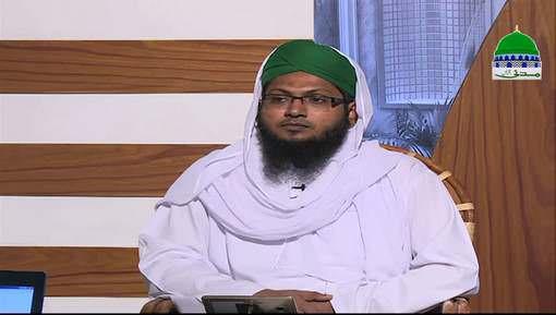 Dar ul Ifta Ahlesunnat Ep 933 - Luqta Say Mutaliq Masail