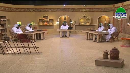 Subh E Ramadan Ep 05 - Barakat Walay Kaam