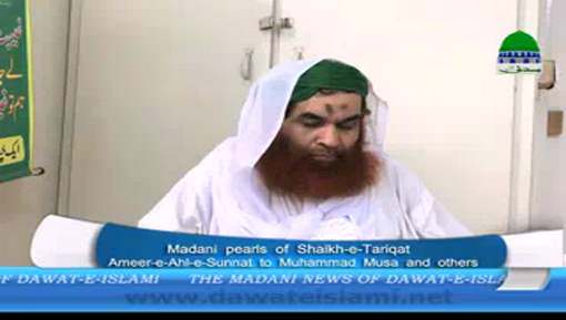 Video Condolence Message Of Ameer E Ahlesunnat دامت برکاتہم العالیہ To Muhammad Musa And Others