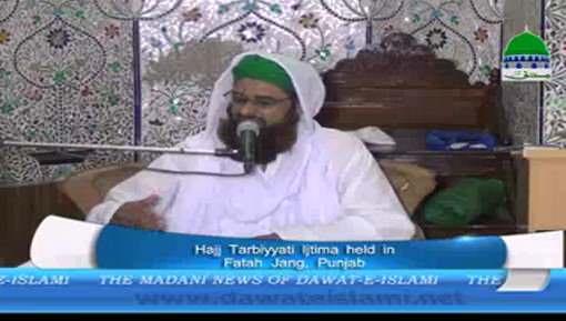 Hajj Tarbiyati Ijtima Held In Fatah Jang Pakistan Rukn e Shura Deliverd Sunnah Inspired Bayan