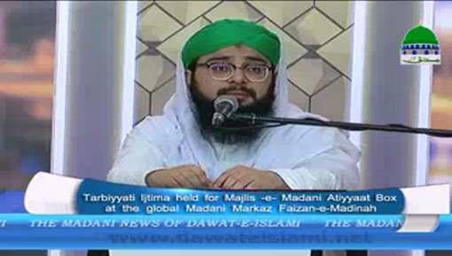 Tarbiyati Ijtima Held For Majlis Atiyat Box At Global Madani Markaz Faizan e Madina
