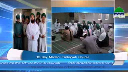 12 Days Madani Tarbiyati Course In Quetta Pakistan And 7 Day Faizan e Namaz Course In Arab Sharif