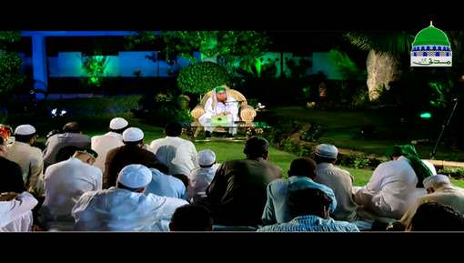 Islah e Aamal - Ramadan Kay Bad Ki Zindagi