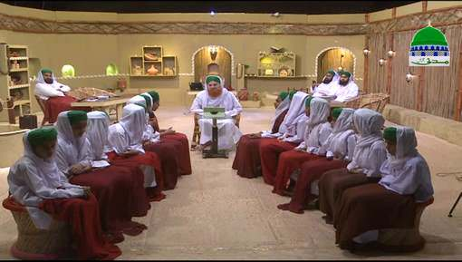 Madani Azmaish Ep 03 - Ramadan Special 1438H