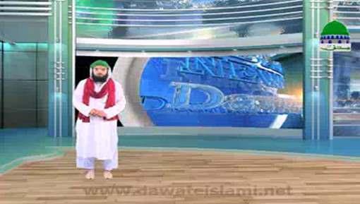 Madani News English - 17 July 2017