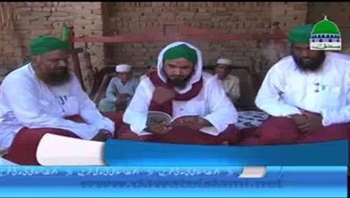 Majlis e Ushr o Ataraf e Gaon Kay Tarbiyati Ijtima Ki Taiyariyan Moro Pakistan
