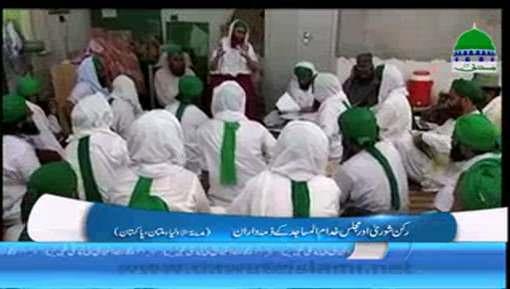 Rukn e Shura Aur Khuddam ul Masajid Kay Islami Bhai Madina tul Auliya Multan Shareef