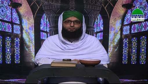 حسن اسلام قسط 11 - وعدہ پوراکرنا