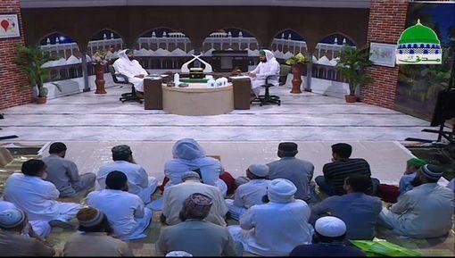 Ahkam e Hajj Ep 01 - Sarkar ﷺ Ka Hajj - 2017