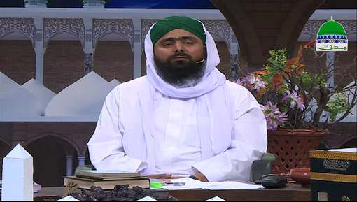 Safar Hajj Qadam Baqadam