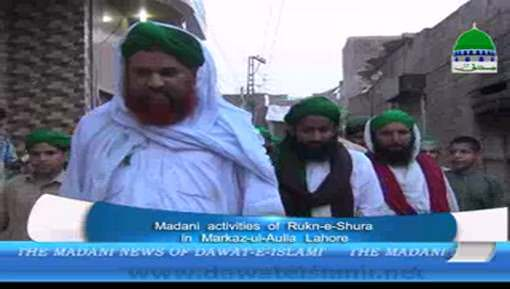 Madani Activities Of Rukn e Shura In Markaz ul Auliya Lahore