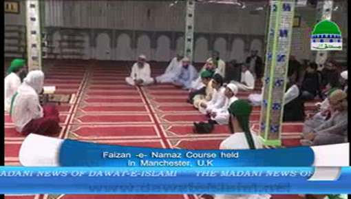 7 Days Faizan e Namaz Course Held In Manchester UK