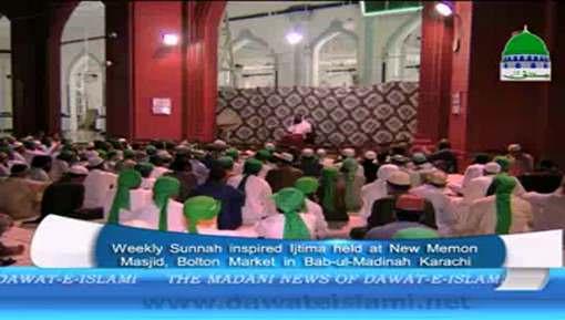 Weekly Sunnah Inspired Ijtima Held In New Memon Masjid Bolton Market Bab ul Madina Karachi