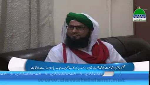Majlis e Nashr o Ishat Ki Shahbaz Khan Say Press Club Shekhupura Pakistan Main Mulaqatq