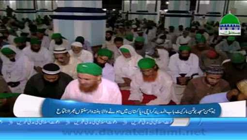 New Memon Masjid Bolton Market Bab ul Madina Karachi Main Honay Wala Haftawar Sunnaton Bhara Ijtima
