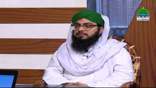 Dar ul Ifta Ahlesunnat Ep 935 - Mutafarriq Masail