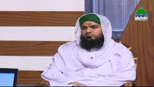Dar ul Ifta Ahlesunnat Ep 936 - Mutafarriq Masail
