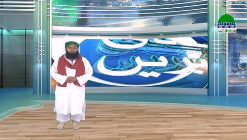 Muballigh e Dawateislami Mufti Ali Asghar Attari Hajj Ki Aqsam Bayan Frmaty Hue