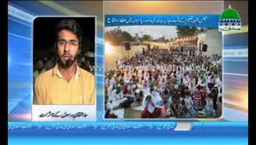 Majlis Shoba e Taleem Kay Tahat Punjab University Main Iftar Ijtima